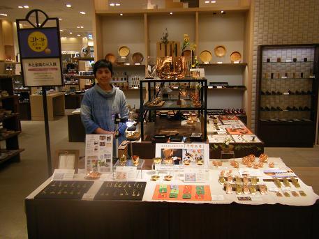 2014.6うめだ阪急展示風景.jpg