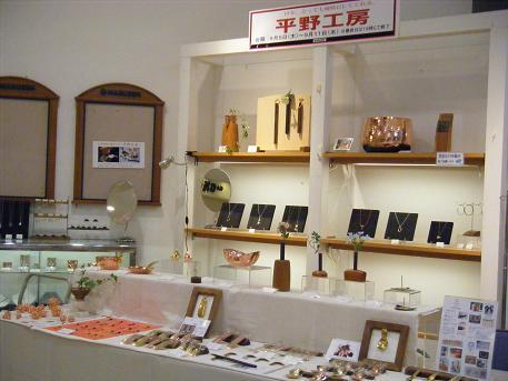 川崎ラゾーナ2013.9展示風景.jpg