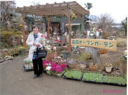 森田ガーデン1.jpg