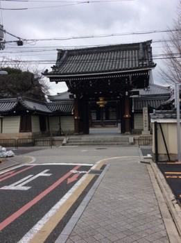 2018,2京都タカシマヤ2.JPG