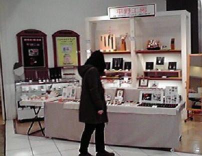 1丸善川崎ラゾーナ2014.2~3月 - コピー.jpg