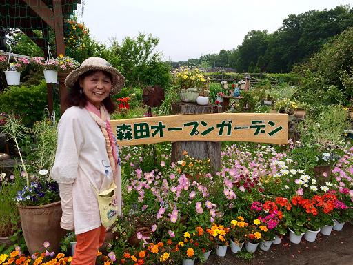 2015,5森田ガーデン13.png