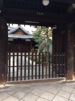 12018,2京都タカシマヤ.JPG